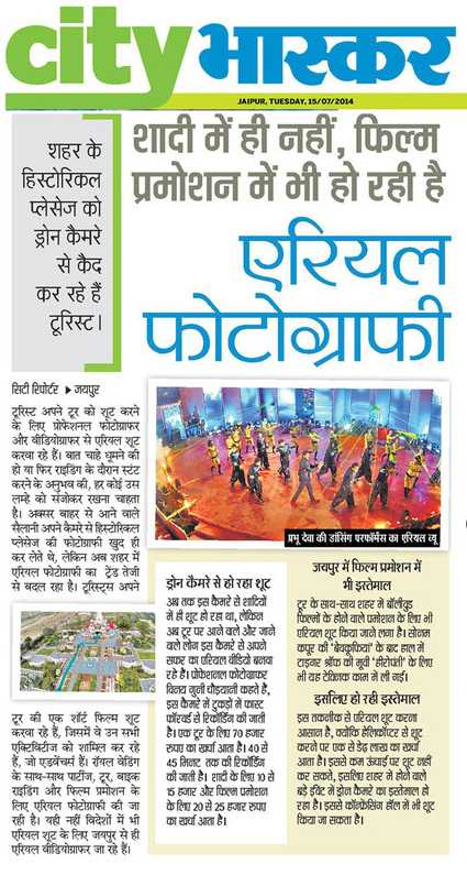 Aerial Photography in jaipur newspaper article